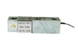 Kelba KA2500ZC3 NMI Trade Approved Tool steel shear beam